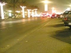 bandara-amaa-34189907.jpg